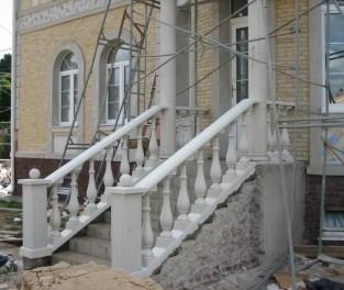 Бетонное ограждение ограждение из бетона