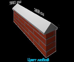 Крышка на забор (парапет) 1000х200х100