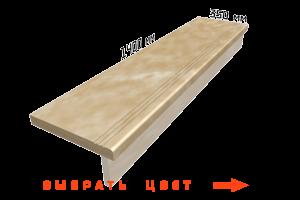 Ступень накладная из искусственного мрамора 3005/1