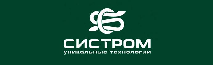 систром ПСК Пласт