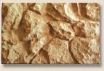 Облицовочный камень для фасада  «Крупный камень»