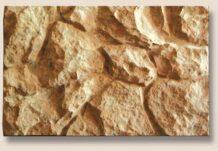 «Крупный камень» для фасада