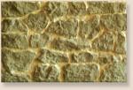 Искусственный фасадный камень «Средний камень»