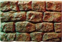 Английский искусственный камень