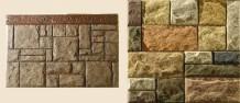 Фасадный комплект из 11 камней