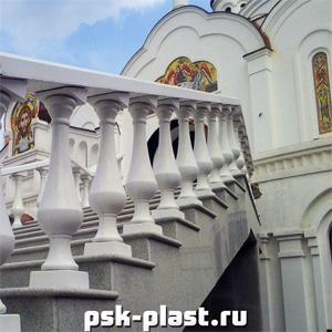 бетонная балясина