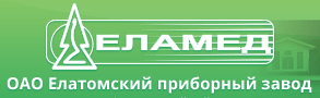 Elatomskij_pribornyj_zavod