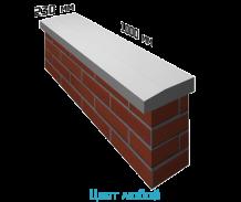 Крышка на забор (парапет) 1000х230х50