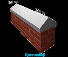 Крышка на забор (парапет) 1000х300х150
