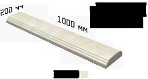 Перила для балюстрады 1000х200х60
