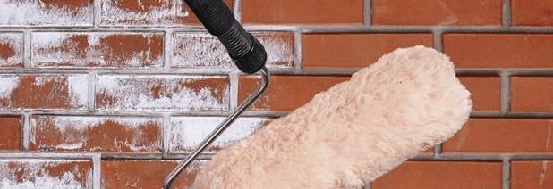 защитные покрытия для бетона