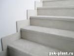Плинтус для лестницы (сапожок) правый