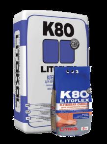 Клей для плитки LITOFLEX K80