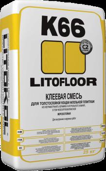 Клей для плитки LITOFLOOR K66