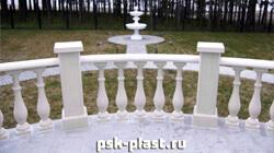 бетонная балясина Капля