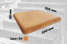 Плитка для ступеней левая (цвет №80)