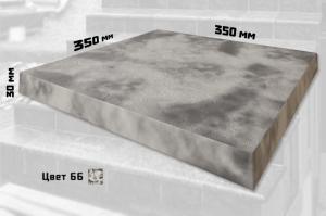 Плитка для ступеней без закруглений (цвет №66)