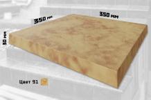 Плитка для ступеней без закруглений (цвет №91)