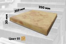 Плитка для ступеней средняя (цвет №91)