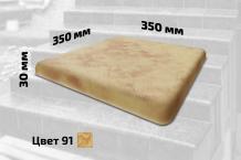 Плитка для ступеней правая (цвет №91)