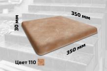 Плитка для ступеней левая (цвет №110)