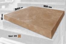 Плитка для ступеней без закруглений (цвет №89)