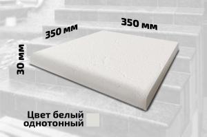 Плитка для ступеней средняя (Цвет белый однотонный)