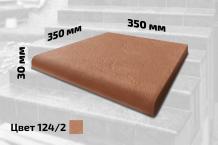 Плитка для ступеней средняя (цвет №124/2)