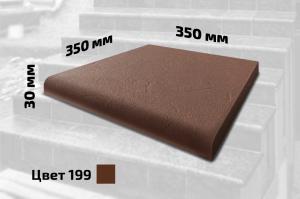 Плитка для ступеней средняя (цвет №199)
