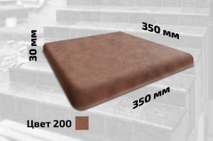 Плитка для ступеней левая (цвет №200)
