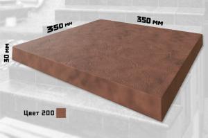 Плитка для ступеней без закруглений (цвет №200)