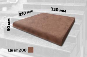 Плитка для ступеней средняя (цвет №200)