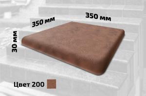 Плитка для ступеней правая (цвет №200)
