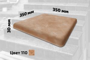 Плитка для ступеней правая (цвет №110)
