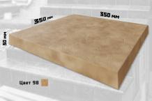 Плитка для ступеней без закруглений (цвет №98)