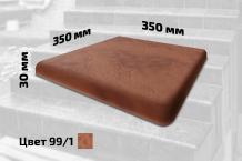 Плитка для ступеней правая (цвет №99/1)