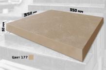 Плитка искусственный мрамор без закруглений (цвет №177)