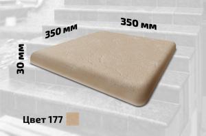 Плитка для ступеней правая (цвет №177)