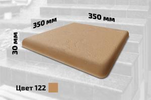 Плитка для ступеней правая (цвет №122)