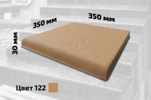 Плитка для ступеней средняя (цвет №122)