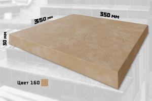 Плитка для ступеней без закруглений (цвет №160)