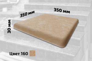 Плитка для ступеней правая (цвет №160)