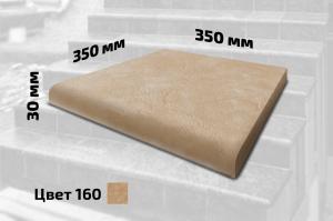 Плитка для ступеней средняя (цвет №160)