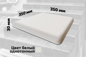 Плитка для ступеней правая (Цвет белый однотонный)