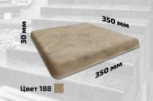 Плитка для ступеней левая (цвет №188)
