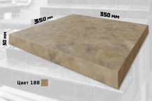 Плитка для ступеней без закруглений (цвет №188)
