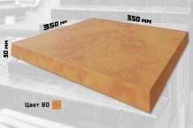 Плитка для ступеней без закруглений (цвет №80)