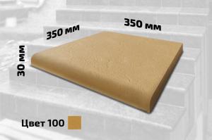 Плитка для ступеней средняя (цвет №100)