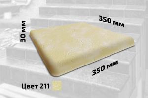Плитка для ступеней левая (цвет №211)