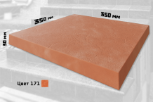 Плитка для ступеней без закруглений (цвет №171)